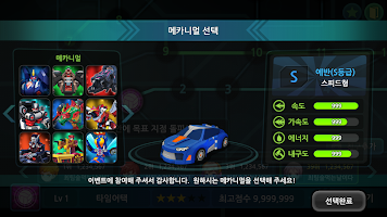Screenshot 2: Turning Mecard Racing