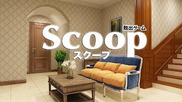 Screenshot 1: Escape the scoop