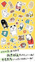Screenshot 2: Panda and Dog: Always Dog Cute