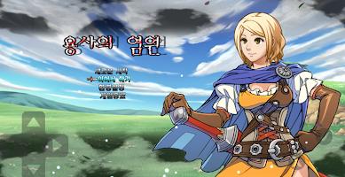 Screenshot 1: [쯔꾸르] 용사의 염원