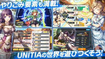 Screenshot 4: 【新作】ユニティア(UNITIA)神託の使徒×終焉の女神