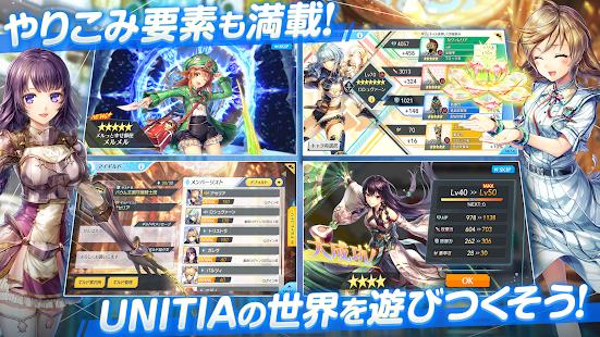 Screenshot 4: UNITIA 神諭使徒×終焉女神