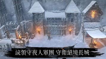Screenshot 3: 權力的遊戲 境外決戰