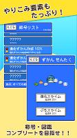 Screenshot 4: ドット絵の無料放置育成ゲーム - スライムの星 -