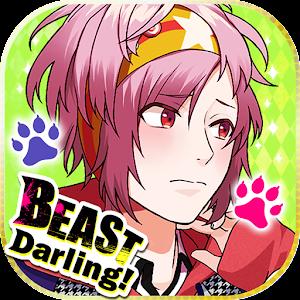 Icon: BEAST Darling!【恋愛ゲーム・乙女ゲーム】