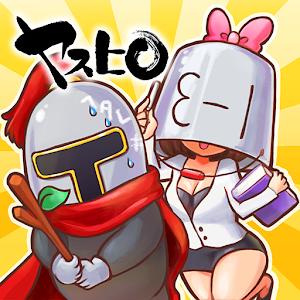 Icon: 少年騎士ヤスヒロ - 幼児体型おっさんが仲間を引き連れて暴れたおす