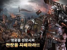 Screenshot 2: 라스트킹스 (Last Kings)