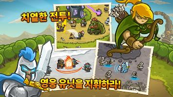 Screenshot 3: Kingdom Rush