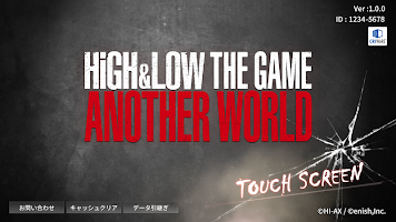 Screenshot 2: HiGH&LOW THE GAME ANOTHER WORLD