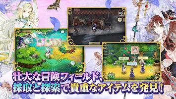 Screenshot 2: アトリエ オンライン ~ブレセイルの錬金術士~