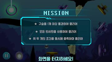 Screenshot 3: 水鏡