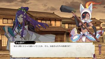 Screenshot 4: 真劍!!魁