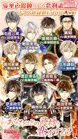 Screenshot 4: 美男戰國◆穿越時空之戀 (日版)