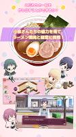Screenshot 2: 愛吃拉麵的小泉同學
