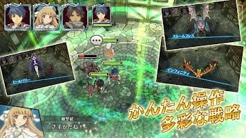Screenshot 4: Heros Historia