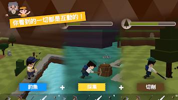 Screenshot 2: Pocket World: 探索一切未知的島