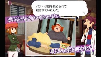 Screenshot 2: LAYTON BROTHERS MYSTERY ROOM | Japanese
