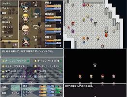 Screenshot 1: 移動圖書館