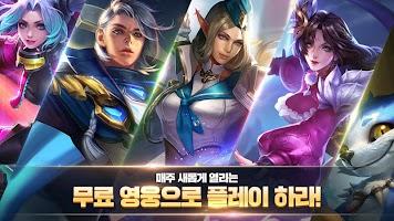 Screenshot 4: PENTA STORM (Korea)