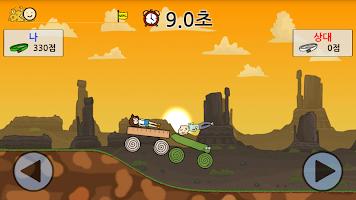 Screenshot 1: 거지키우기 - 누워서달리기