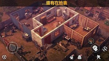 Screenshot 2: 殭屍黎明:生存線上