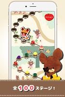 Screenshot 4: くまのがっこう 〜クレーンパズル〜