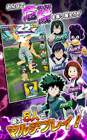 Screenshot 4: My Hero Academia Smash Rising