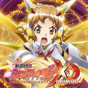 Icon: Symphogear XD Unlimited | Japanese