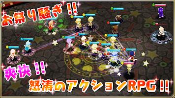 Screenshot 4: 天界島ファイトパラダイス
