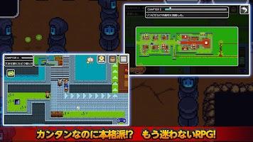 Screenshot 3: 獅子王的傳說 -短篇RPG