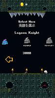 Screenshot 2: Skruta: 黑暗扭曲迷宮