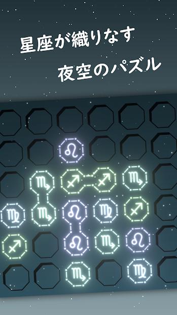 Screenshot 2: Starrit