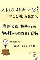 Screenshot 1: Yo-Hooo - Jump Rope