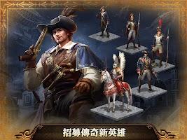 Screenshot 4: 火器時代 (Guns of Glory)