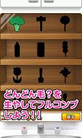 Screenshot 3: ハゲパラ〜おっさんの毛栽培ゲーム〜【育成・放置】