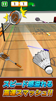 Screenshot 2: 桌上羽球