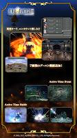 Screenshot 3: FINAL FANTASY IX (雲端版)