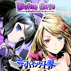 Icon: Divinegate Encyclopedia