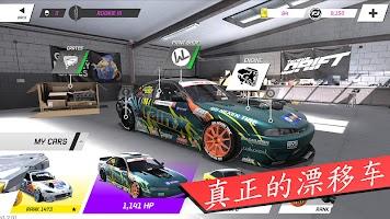 Screenshot 4: Torque Drift