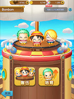 Screenshot 2: 航海王 Bon!Bon!Journey!! | 國際版