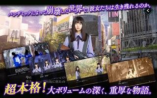 Screenshot 2: 殭屍 THE GAME