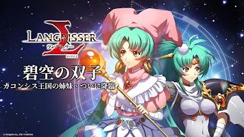 Screenshot 1: Langrisser Mobile | Japanese