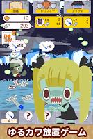 Screenshot 2: 滾滾殭屍 Rolling Zombie