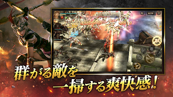 Screenshot 3: Dynasty Warriors: Unleashed (JP)