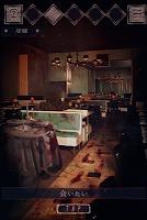 Screenshot 2: 逃離惡夢餐廳