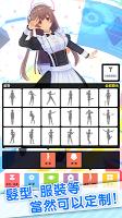 Screenshot 1: Custom Cast 定制虛擬偶像