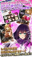 Screenshot 3: ヴィーナス†ブレイド【RPG/カードゲーム/武器娘/美少女】