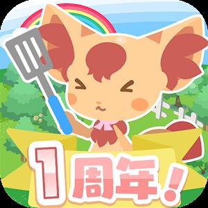 Icon: Cute Chef and Restaurant Management Kuuku and Magic Receipe