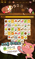 Screenshot 3: 애니팡 사천성 for kakao