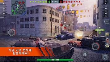 Screenshot 3: 월드 오브 탱크 블리츠